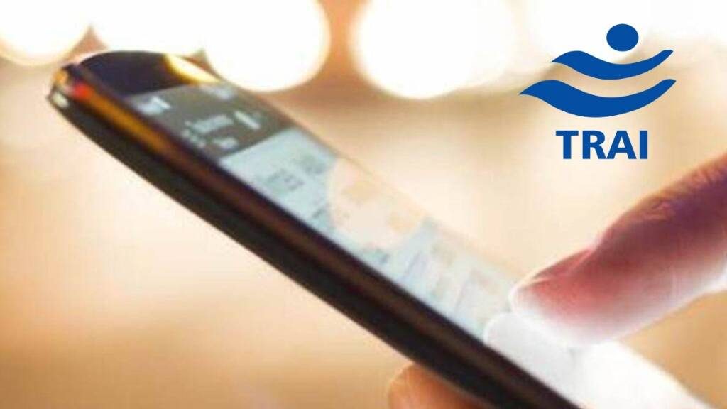 Business news in tamil 6 papulor ban's account holders may face problems in receiving OTP number