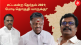 Tamil Nadu Assembly Elections 2021 bodinayakanur assembly constituency candidates will have tough fight