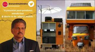 anand mahindra, anand mahindra searching chennai youth arun prabhu, தொழிலதிபர் ஆனந்த் மஹிந்த்ரா, அருண் பிரபு, ஆட்டோவில் வீடு கட்டிய சென்னை இளைஞர் அருண் பிரபு, arun prabhu designed auto rickshaw house, viral news, tamil viral news