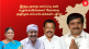 Not disappointed with party chief's decision say incumbent MLAs who were denied tickets to contest in Coimbatore