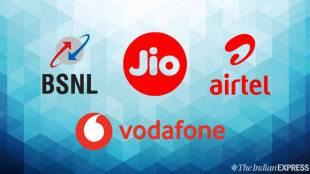 Jio airtel bsnl vodafone prepaid recharge plans under Rs 600 march 2021 list Tamil News