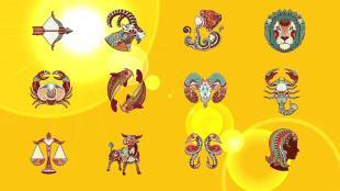 Today rasi palan, rasi palan 24th march, horoscope today, daily horoscope, horoscope 2021 today, today rasi palan, march horoscope, astrology, horoscope 2021, new year horoscope, இன்றைய ராசிபலன், மார்ச் 24, இந்தியன் எக்ஸ்பிரஸ் தமிழ், இன்றைய தினசரி ராசிபலன், தினசரி ராசிபலன் , மாத ராசிபலன், today horoscope, horoscope virgo, astrology, daily horoscope virgo, astrology today, horoscope today scorpio, horoscope taurus, horoscope gemini, horoscope leo, horoscope cancer, horoscope libra, horoscope aquarius, leo horoscope, leo horoscope today