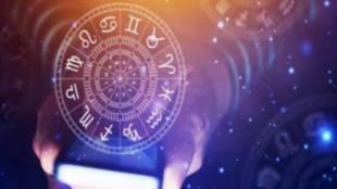 Today rasi palan, rasi palan 18th march, horoscope today, daily horoscope, horoscope 2021 today, today rasi palan, march horoscope, astrology, horoscope 2021, new year horoscope, இன்றைய ராசிபலன், மார்ச் 18, இந்தியன் எக்ஸ்பிரஸ் தமிழ், இன்றைய தினசரி ராசிபலன், தினசரி ராசிபலன் , மாத ராசிபலன், today horoscope, horoscope virgo, astrology, daily horoscope virgo, astrology today, horoscope today scorpio, horoscope taurus, horoscope gemini, horoscope leo, horoscope cancer, horoscope libra, horoscope aquarius, leo horoscope, leo horoscope today