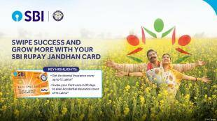 SBI bank news in tamil SBI's Jan Dhan RuPay Card holders can get accident insurance up to ₹2 lakh