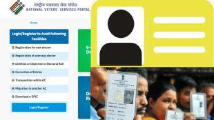 Voter ID card tamil news how to update photo in voter ID card via online
