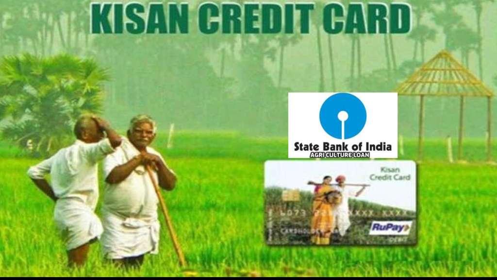 SBI Bank tamil news SBI Kisan Credit Card (KCC) plan full details