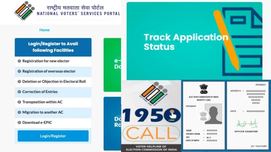 Voter ID Tamil news How to check the status of the voter ID card application in online