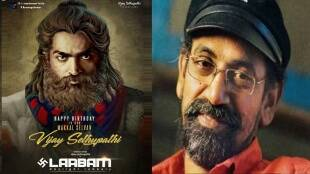 Tamil cinema news in tamil Vijay Sethupathi's Laabam director SP Jananathan hospitalized