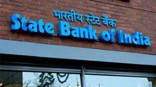 SBI bank tamil news sbi multi-option deposit scheme