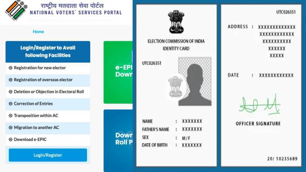 Voter ID card tamil news how to apply Voter ID card online