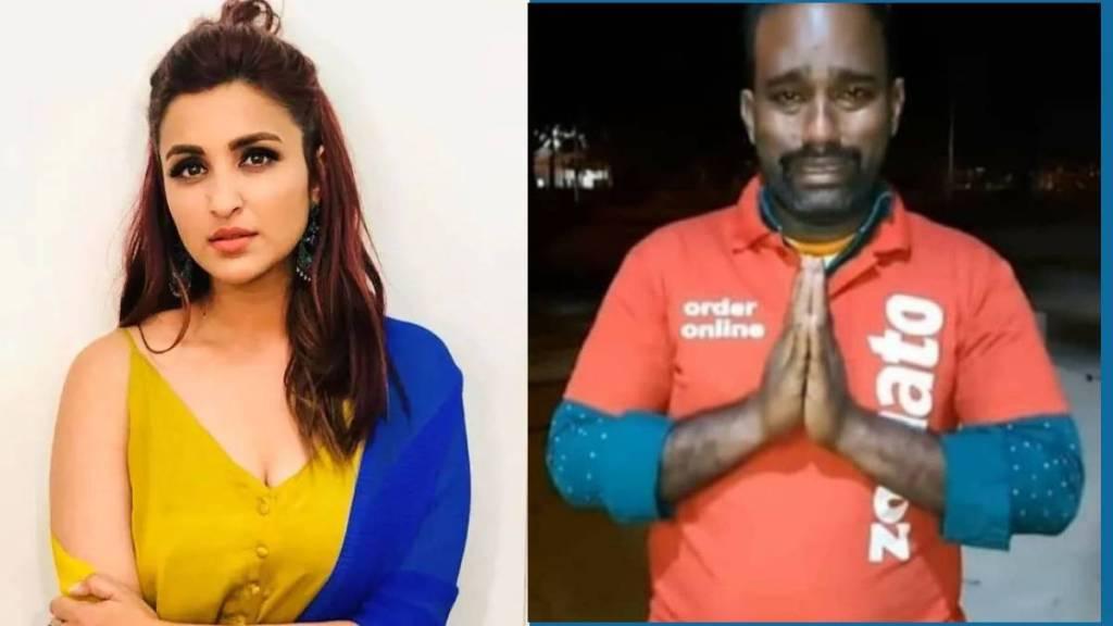 Viral tamil news Bollywood actress Parineeti Chopra supports zomato delivery boy