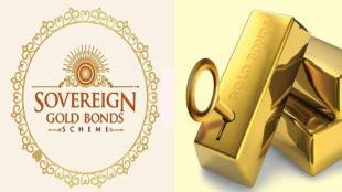 Business news in tamil How To Buy SBI's Sovereign Gold Bonds via Online