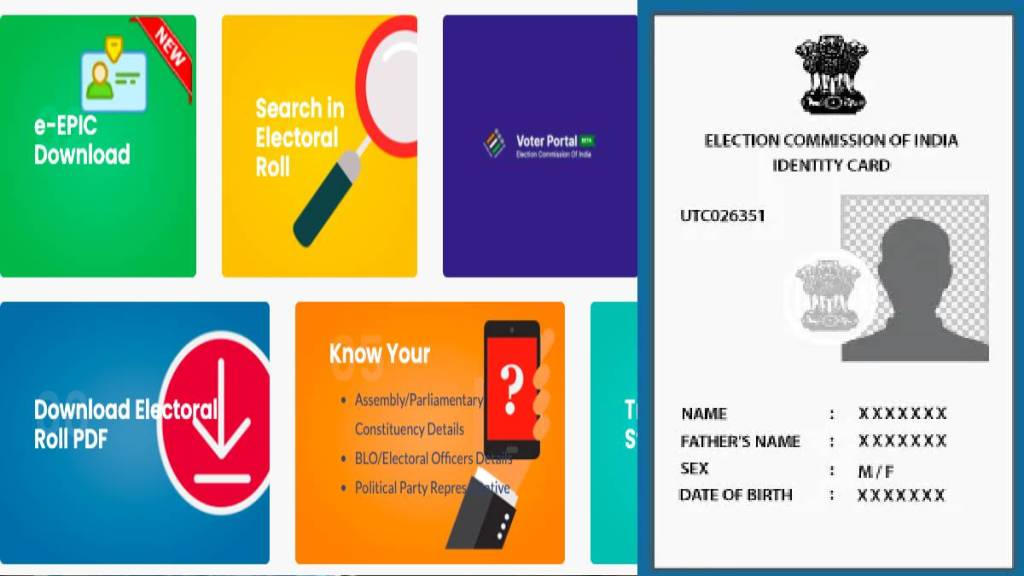 Voter ID tamil news how to check voter id online news