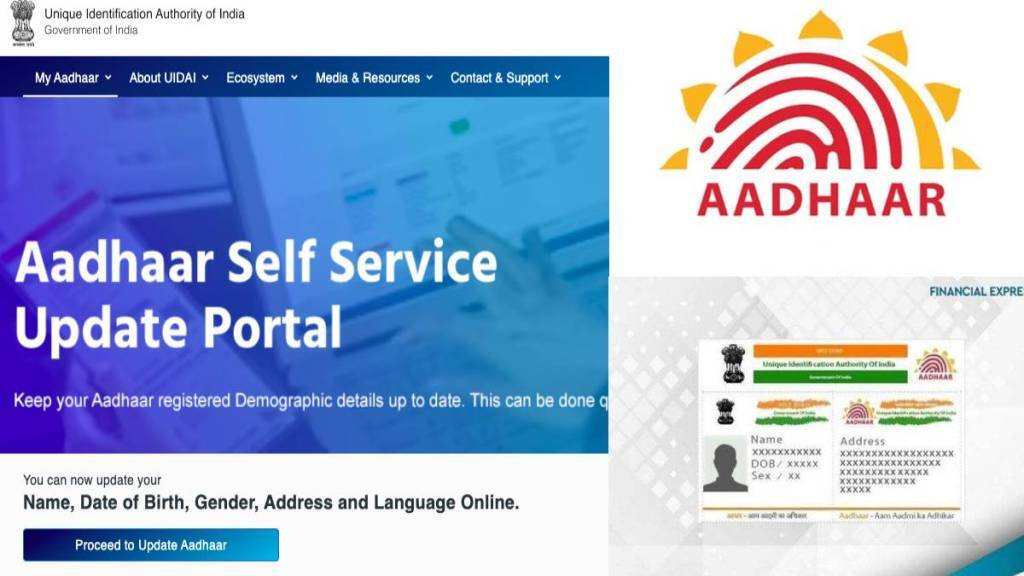 Aadhaar update tamil news How to update Aadhaar via online