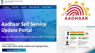 Aadhaar update tamil news How to update Aadhaar via online