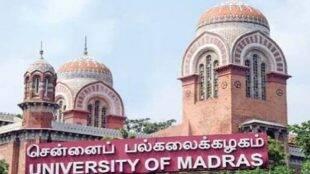 chennai city news in tamil University of Madras will announce first semester exam results by this week