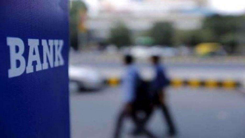 Bank strike tamil news bank unions strike on March 15-16