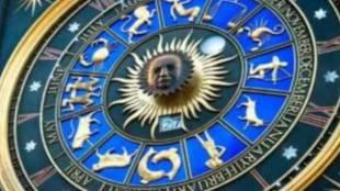 Today rasi palan, rasi palan 16th march, horoscope today, daily horoscope, horoscope 2021 today, today rasi palan, march horoscope, astrology, horoscope 2021, new year horoscope, இன்றைய ராசிபலன், மார்ச் 16, இந்தியன் எக்ஸ்பிரஸ் தமிழ், இன்றைய தினசரி ராசிபலன், தினசரி ராசிபலன் , மாத ராசிபலன், today horoscope, horoscope virgo, astrology, daily horoscope virgo, astrology today, horoscope today scorpio, horoscope taurus, horoscope gemini, horoscope leo, horoscope cancer, horoscope libra, horoscope aquarius, leo horoscope, leo horoscope today