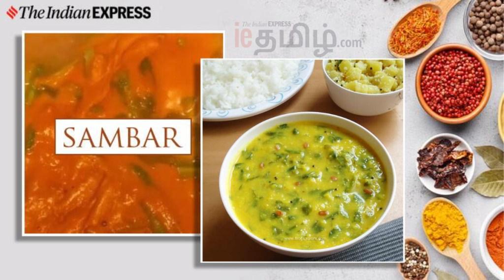 Healthy food Tamil News: How to make murungai keerai sambar recipe in tamil