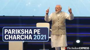 Pariksha Pe Charcha 2021, PM Modi, education pm modi, pm naredra modi interacts with students, பிரதமர் மோடி, பொதுத் தேர்வு, பிரதமர் மோடி மாணவர்களுடன் கலந்துரையாடல், pm naredra modi interacts with students, pm modi speech in Pariksha Pe Charcha 2021