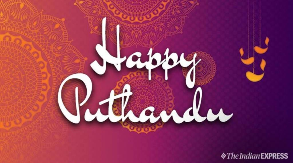 happy tamil new year, tamil new year, tamil new year 2021, chiththirai 1st, puthandu celebration, tamil new year celebration, tamil puthandu kondattam, தமிழ் புத்தாண்டு 2021, தமிழ் புத்தாண்டு கொண்டாட்டம், சித்திரை முதல் நாள் தமிழ் புத்தாண்டு, happy new year 2021 in tamil, tamil new year wishes in tamil words 2020, tamil new year 2020 in tamil, மா, பலா, வாழை, முக்கணி, புத்தாண்டு வாழ்த்துகள், தமிழ் புத்தாண்டு வாழ்த்துகள், new year wishes 2021 in tamil, tamil new year 2020 wishes, happy new year 2021 in tamil images, tamil new year 2021