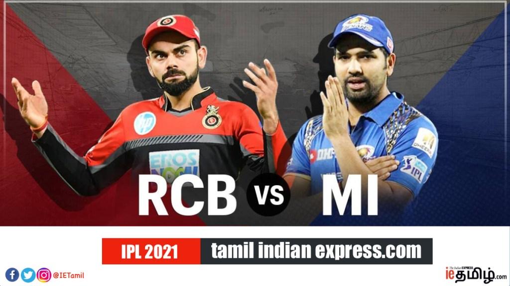 ipl 2021 Tamil News: mi vs rcb 2021 head to head in tamil