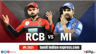ipl 2021 Tamil News: mi vs rcb 2021 head to head in tamil