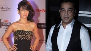 Akshara Hassan post about Kamal Hassan pain gone viral Tamil News