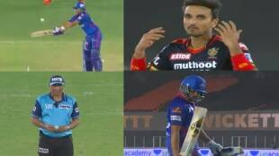 IPL 2021 Tamil News: Prithvi Shaw Walks After Edging The Ball To AB De Villiers Off Harshal Patel