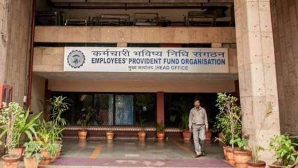 EPFO Alert Tamil News: How to file a complaint related to EPF account