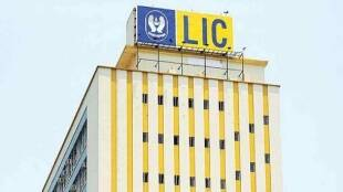 LIC Scheme Tamil News: LIC Kanyadaan policy