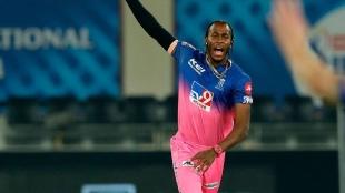 Cricket news in tamil: Jofra Archer to miss entire IPL 2021 season