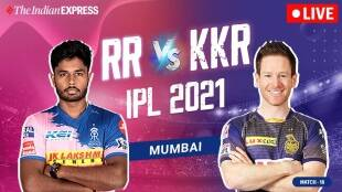 IPL 2021 LIVE Updates: RR vs KKR Live Score Updates