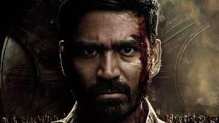Karnan Movie Review Twitter Responses Tamil News Dhanush Mari Selvaraj