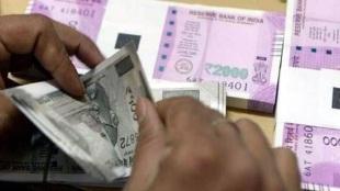 PPF fund, money, bank news