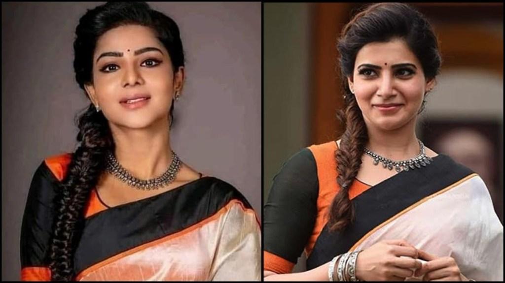 Cook with Comali Pavithra Lakshmi Samantha lookalike Viral Photo Tamil News