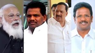 DMK candidates mocking bjp, dmk candidates asking PM Modi to campaign, திமுக வேட்பாளர்கள், பிரதமர் மோடி, பிரதமர் மோடியை கலாய்த்த திமுக வேட்பாளர்கள், dmk, bjp, dmk candidates mocking in pm modi twitter, அனிதா ராதாகிருஷ்ணன், தடங்கம் எல் சுப்பிரமணியன், ஆர் காந்தி, எஸ் ஆர் ராஜா, anitha radhakrishnan, thadangam l subramanian, r gandhi, sr raja mla