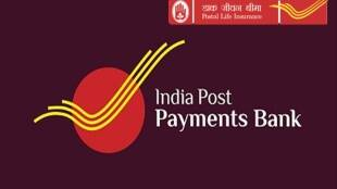 India post office payments bank Tamil News: full details of Post Office Gram Sumangal Rural Postal Life Insurance Scheme