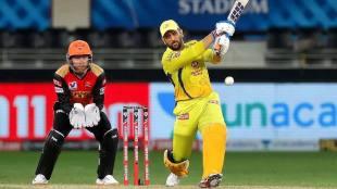 Ipl 2021 cricket Tamil News: Chennai Super Kings captan M S DHONI'S Full list of records in ipl