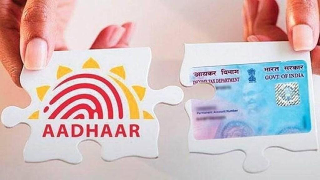 Aadhaar and pan card link Tamil News how to link pan card with Aadhaar number via online