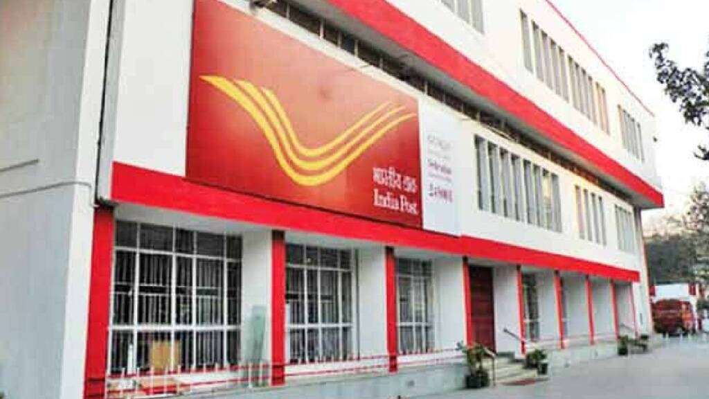 Indian post payment bank Tamil News how to open post office time deposit account via online