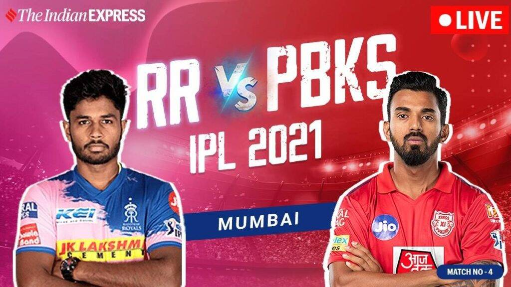 IPL 2021 live updates: RR vs PBKS Team Predicted Playing 11 for Today Match