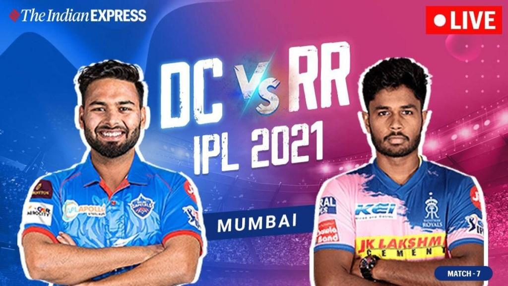 IPL 2021 live updates: RR vs DC Live