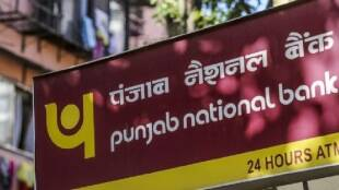 Banking news in tamil: can withdraw up rs.3 lakh only in punjab national bank