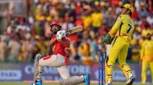 IPL 2021 live updates: CSK VS PBKS LIVE