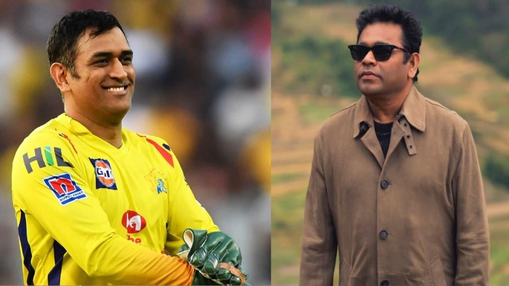 IPL 2021 Tamil News: AR Rahman Dedicates Special Song to CSK Skipper MS Dhoni