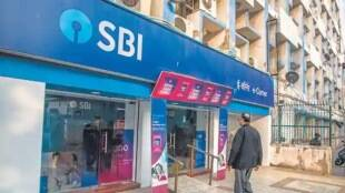 SBI bank alert Tamil News: 'Stay Safe from Covid and Fraudsters' says SBI bank