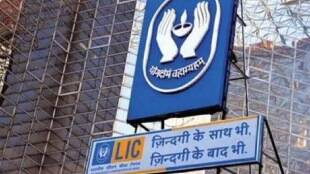 LIC Scheme Tamil News: LIC's two types in terms of maturity