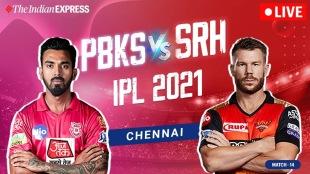 IPL 2021 updates: PBKS VS SRH match summery