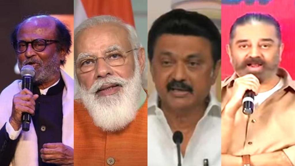 rajinikanth, super star rajinikanth, dadasaheb phalke award for rajinikanath, ரஜினிகாந்த், சூப்பர் ஸ்டார், தாதாசாகேப் பால்கே விருது, pm modi wishes rajinikanth political leaders wishes rainikanth, cinema stars wishes rajinikanth, kamal haasan, பிரதமர் மோடி, முக ஸ்டாலின், கமல்ஹாசன், mk stalin, ops, eps அரசியல் தலைவர்கள் வாழ்த்து, சினிமா நட்சத்திரங்கள் வாழ்த்து